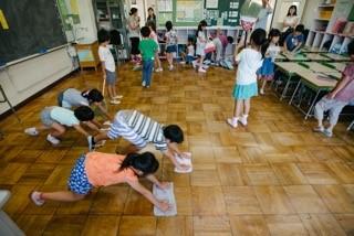 Image result for japan school klas